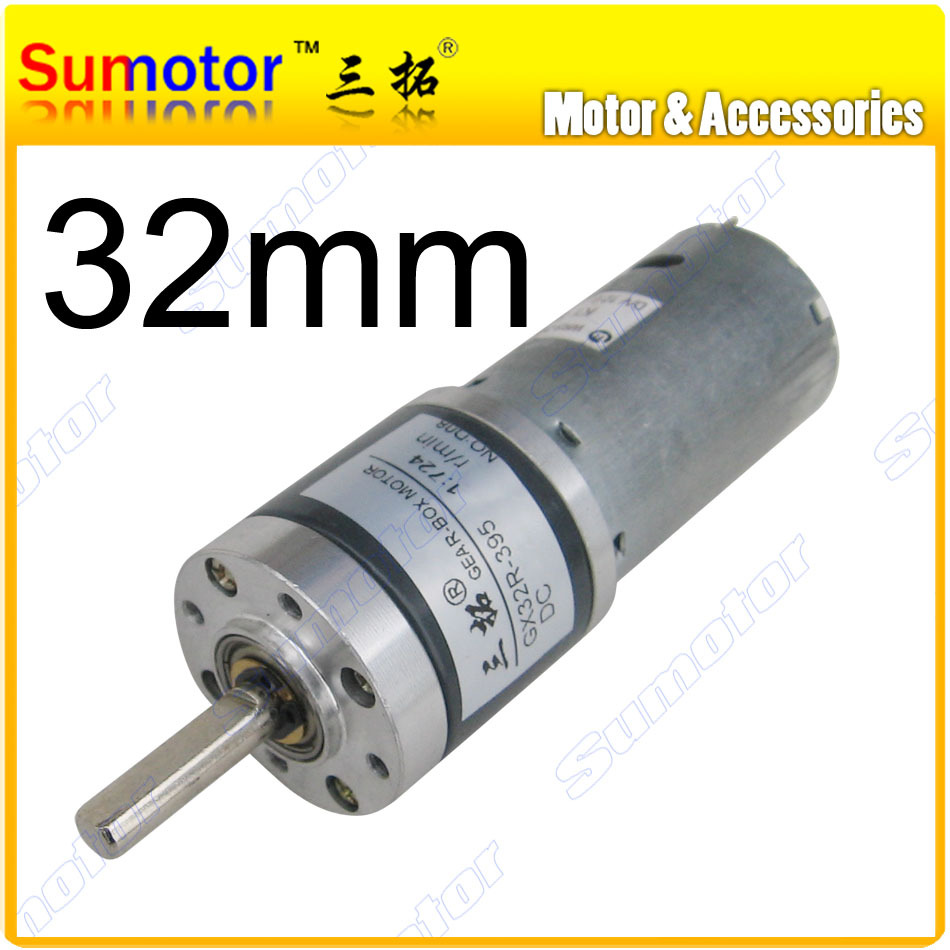 GX32 D=32mm 12V high torque low rpm DC Planetary geared motor DC brushed motor long life-span Currency detector motor milker(China (Mainland))