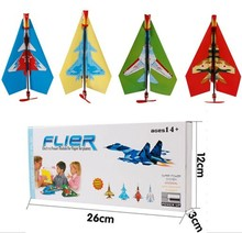 DIY RC Toys Child Educational Power Up Electric Paper  Airplane Conversion Kit Powerup Paper Airplane For Children 4 Colors Set(China (Mainland))