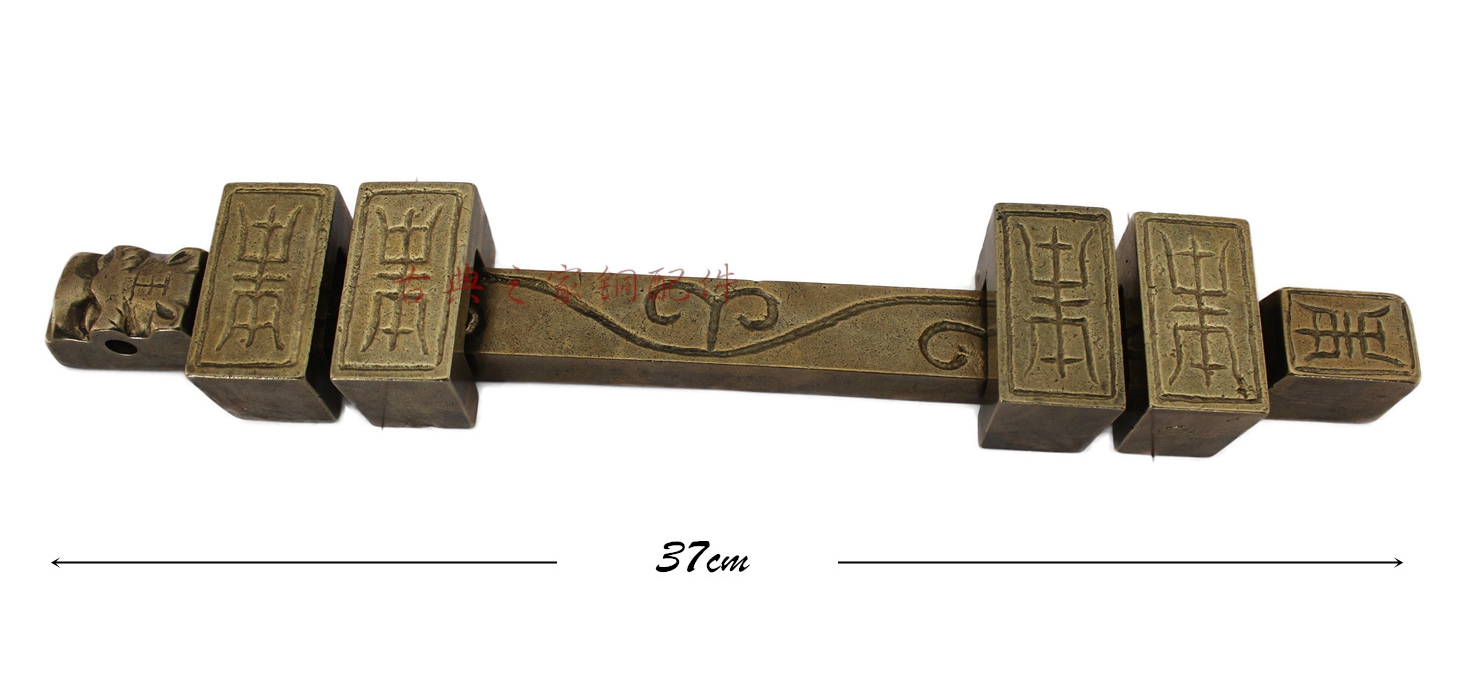 Antique copper fittings door latch furniture accessories ancient ornaments decorate handle EA105<br>