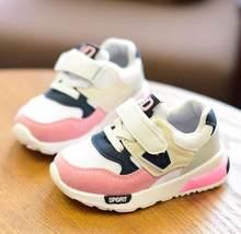 ילדי נעלי ספורט סתיו חורף אופנה חדשה לנשימה ילדים בני בנות נעלי נעלי ספורט נעלי תינוק פעוט אנטי חלקלק נטו(China)