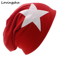 5 colors Fashion brand 2016 autumn and winter hats for women big star homies thin knitted hat skullies and beanies women hat A46