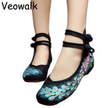 Veowalk Big Size 34-41 Woman Flat Shoes Sequined Peacock Embroidery Shoes Women Chinese Old Peking Casual Cloth Dancing Shoes(China (Mainland))