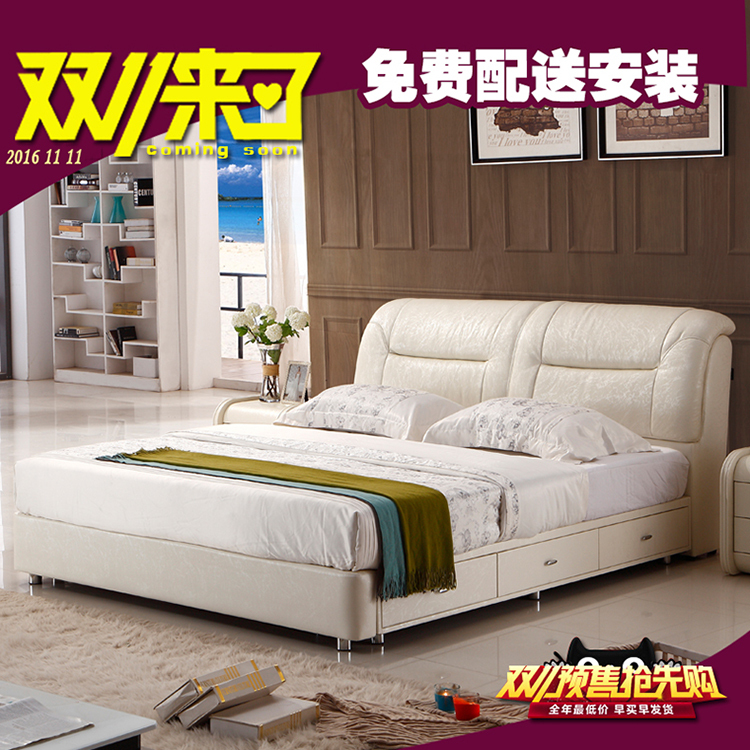 Double leather bed 1.8 m high box bed pneumatic small apartment three drawer storage bed soft bed marriage Chuangbao installatio(China (Mainland))