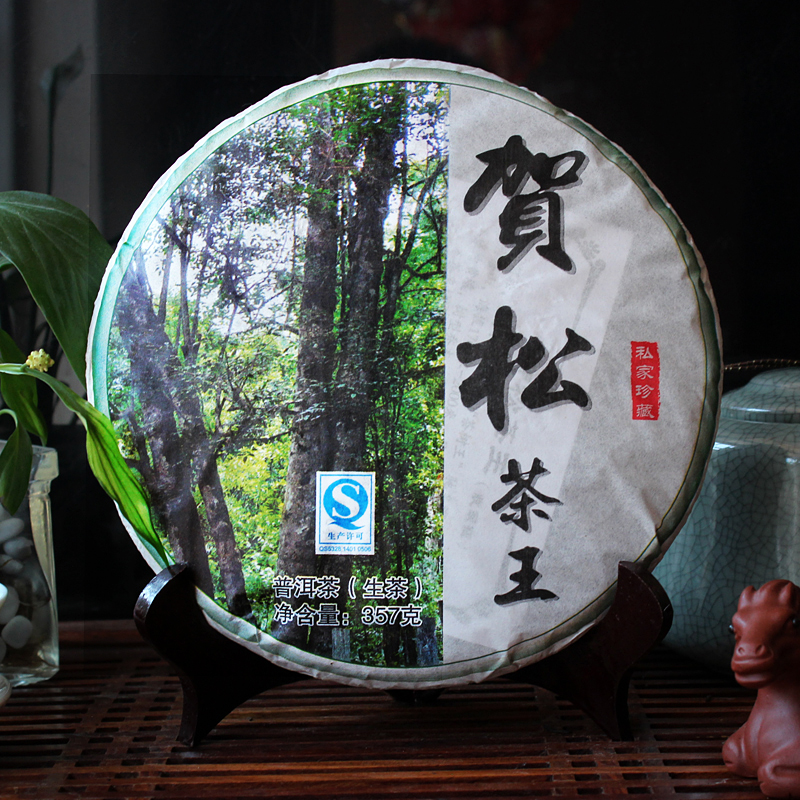 2011 Pu er Tea Raw Tea 357g Hesongcha King Tea Chinese Cha puerh Private Collections Of