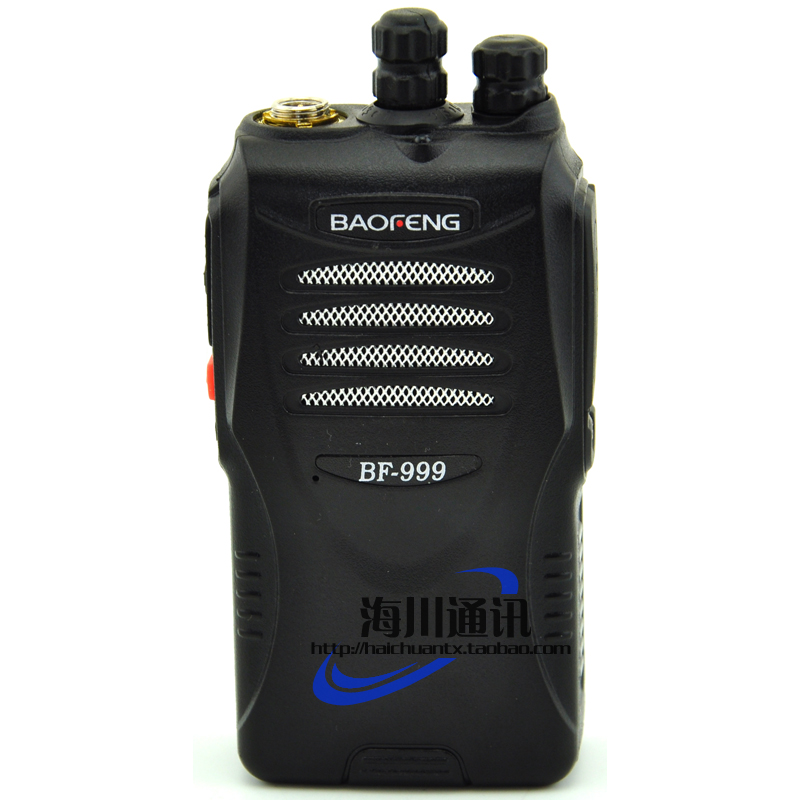BF 999 walkie-talkie original hotel building security and other applicable site(China (Mainland))
