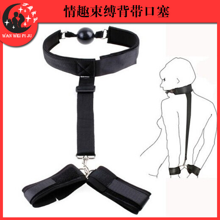 Taste plug Adult supplies mouth Open Mouth Gag device belt drawing pins with cover apparatus Adult sex toys(China (Mainland))
