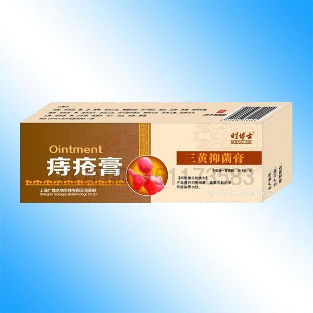 Powerful Hemorrhoids Ointment Musk Anus Prolapse Hemorrhoids Medication Anal Fissure Bowel Bleeding Cream