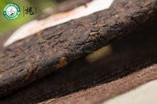 Arbor King Lan Ting Pu er Tea Cake 2014 357g Ripe