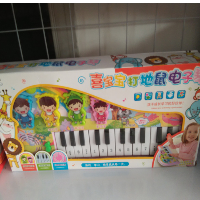 toy musical instruments Keyboard for kids unisex 1pcs set plastic battery operated infant playing type educational model(China (Mainland))