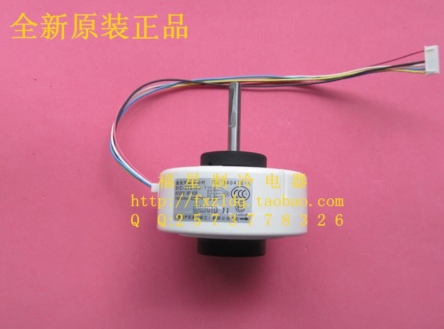 Haier Air Conditioning Parts Nidec Shibaura Brushless Dc