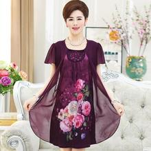 2016 Summer Style New Fashion Mother Clothing Faux Two Piece Lady Chiffon Dress Plus Size Print Short Sleeve Dresses For Women(China (Mainland))