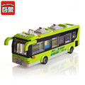 ENLIGHTEN City Bus Building Blocks Bus Blocks Toy for Children Educational Assembled Blocks Toys with box