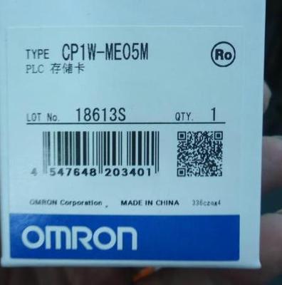 Программу для плк omron