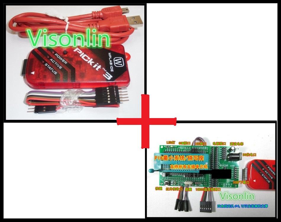 Pickit 3 Programming emulator + PIC microcontroller minimum system board development universal programmer seat - HSM Technology store