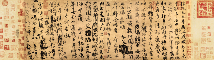 Chinese style traditional calligraphy Tang Dynasty Yan Zhenqing Draft of a Requiem to My Nephew Taipei Museum collection(China (Mainland))