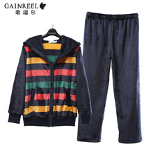 Song Riel winter sports men and women casual striped flannel pajamas tracksuit couple sets of colorful