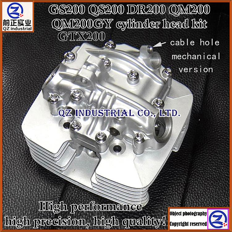 Motorcycle Engine Parts 25 Cylinder Bore Size 64 25mm: Online Shopping Suzuki Dr200