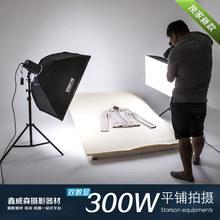 photographic lighting studio photo lighting 300w studio flash photographic equipment softbox photography light set CP