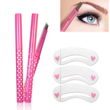 1pc Eyebrow Pencil Longlasting Waterproof Durable Automaric Eye Brow Liner+3 Eyebrow Shaping Stencils Grooming Kit Makeup Tools