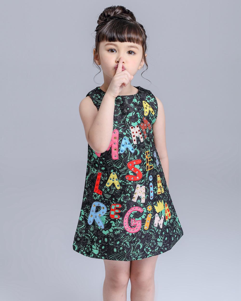 Designer kids clothing online