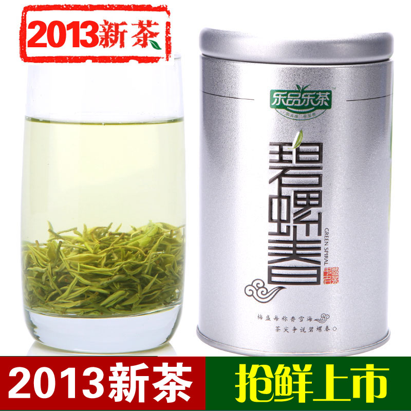 2013 tea dongting biluochun tea advanced new tea green tea fresh tea<br><br>Aliexpress