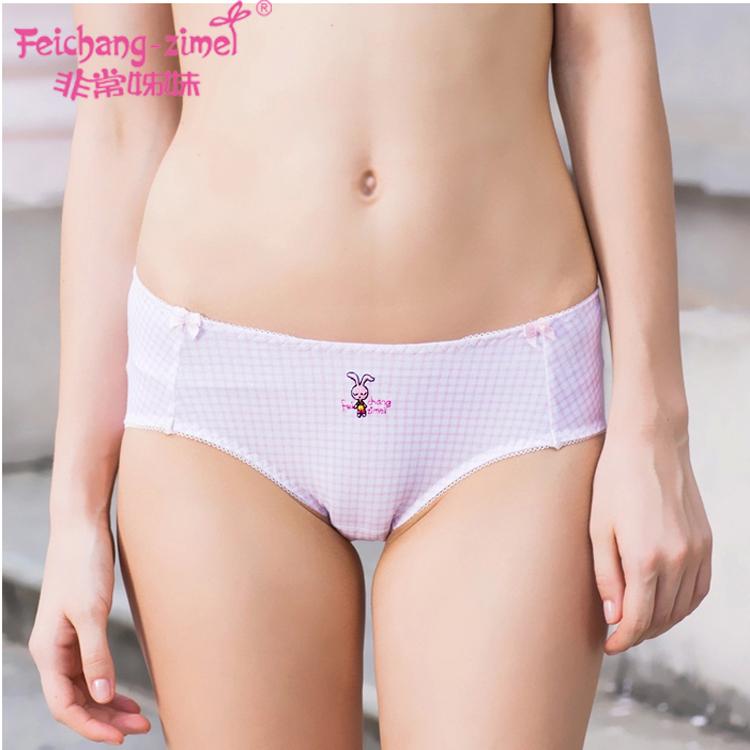 Teen In Pink Panties 36