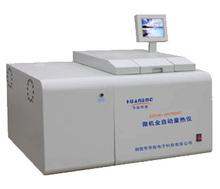 Calorimetry calorimeter test instrument test kcal coal calorific value of coal machine automatic calorimeter spot(China (Mainland))