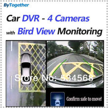 360 Degree Car DVR with 4 cameras recording and Bird Eye View Monitoring Parking Assist System and All round View Camera System(China (Mainland))