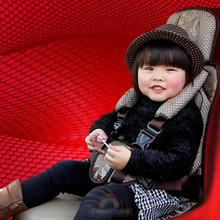 2015 New 0-12 Years Old Baby Portable Car Safety Seat Kids Car Seat 36kg Car Chairs for Children Toddlers Car Seat Cover Harness(China (Mainland))