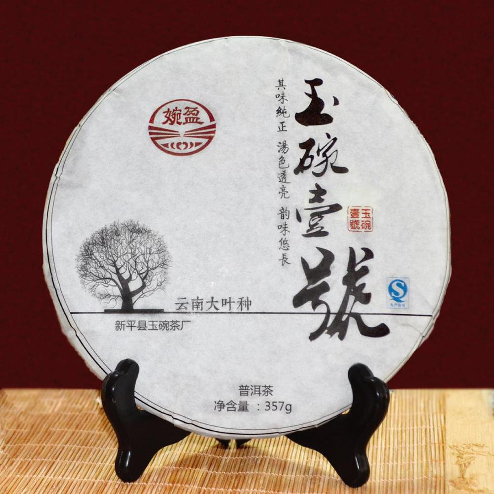 Health and tea trees in Yunnan Puer tea Seven cake pure material spring tea tea cakes 357 grams priced at direct Special  H426<br><br>Aliexpress