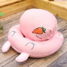 Креативный дорожный подголовник подушка мультфильм животное U образный шеи корги кошка задница кролик подушка «хомяк» плюшевые игрушки де...(China)
