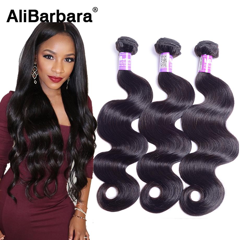 3 pcs Unprocessed 8A Grade Бразильские женские волосы Объемная волна  Плетеные шиньоны из Бразильских волос Brazilian Body Wave