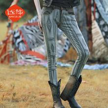 [Aporia.AS] Original Design 2016 winter women vintage ethnic skinny pencil jeans fashion mid waist slim denim pants MZ11019(China (Mainland))