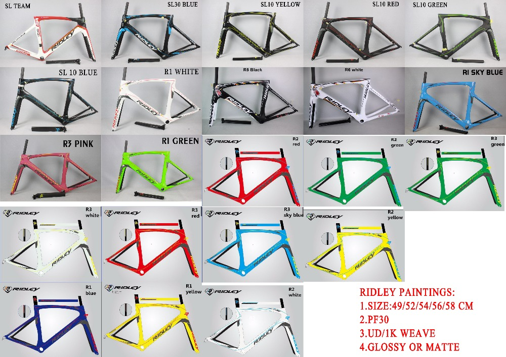 2016 most popular carbon road bike frame RIDLEY bicycle framest road bike carbon frame cadre carbone(China (Mainland))