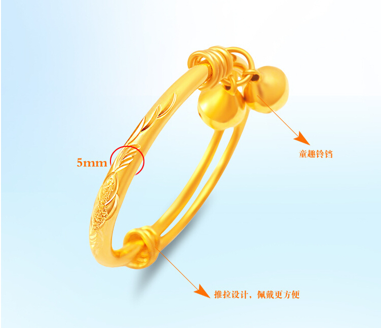 Lead and Nickel Free 5mm Bell Baby Bangle Bracelet Jewelry 24k Gold filled Expandable Bangle made by Environmental Copper(Hong Kong)