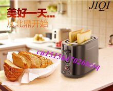 household toaster mini toadyisms heated smiley pattern dust cover bread machine(China (Mainland))