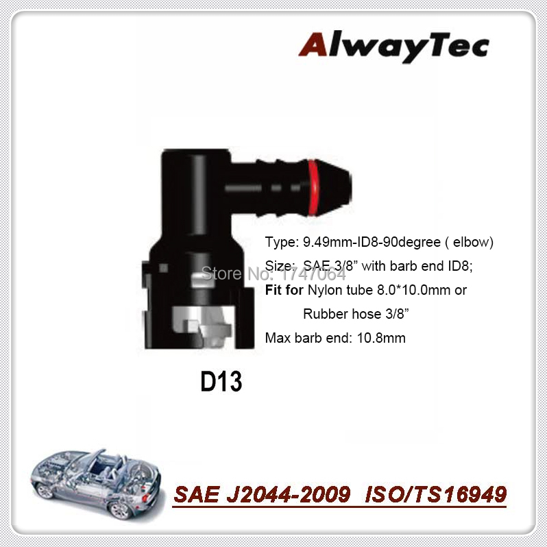 """D13 9.49mm, SAE 3/8"""" fuel connector- fir tree bard end 5/16""""- Quick Disconnect(China (Mainland))"""