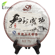 cake tea Compressed Chinese Authentic Natural puer Medicinal Tea Promotion Health Care Slimming Rich Aroma Ripe puer tea ETB014