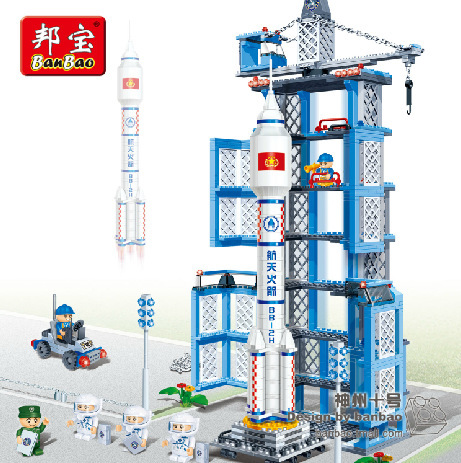 building block set compatible with lego aviation tenth rocket aircraft 3D Construction Brick Educational Hobbies Toys for Kids<br><br>Aliexpress