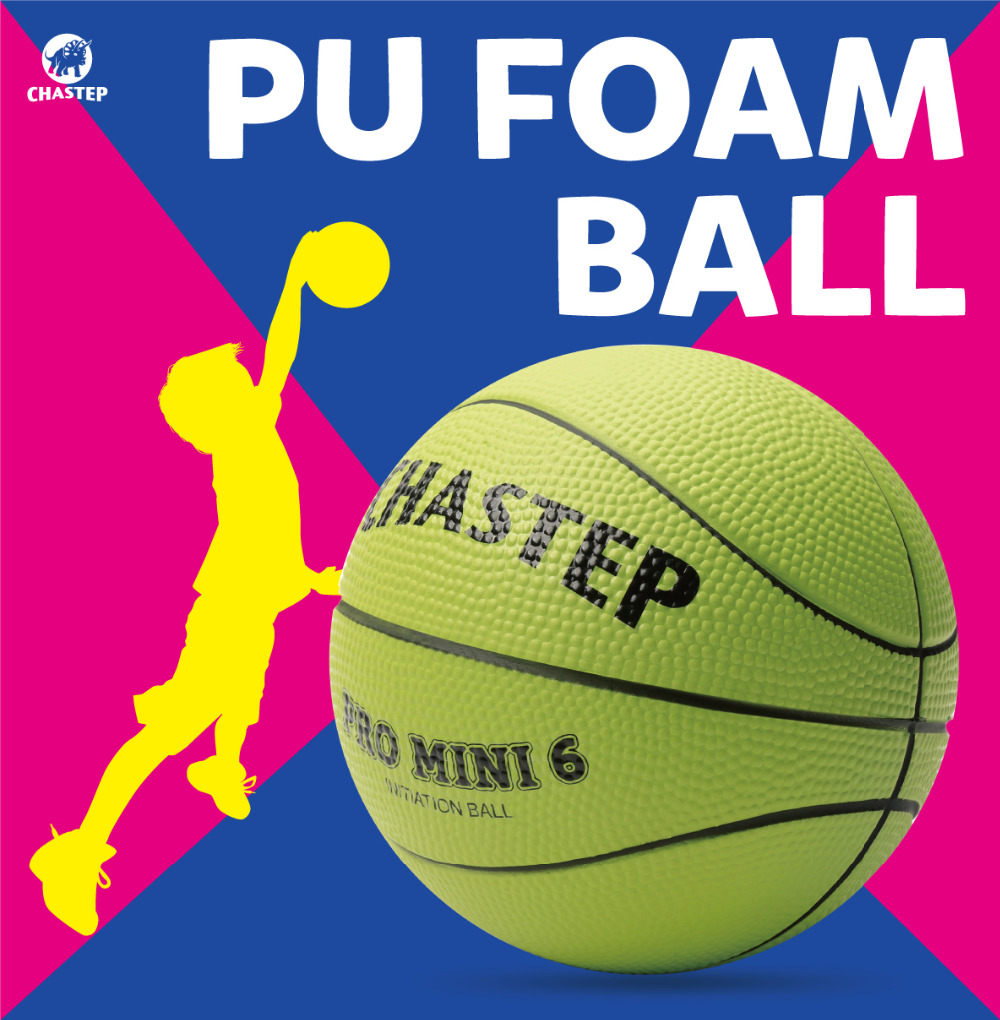 15cm6Inch Mini Basketball Toy Balls for Children & Kids 100% Non Toxic PU Foam Soft Materials Without Air Bladder Safety for Kid(China (Mainland))