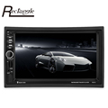 7021G 7 inch 2 Din Car MP5 Player GPS Navigation Bluetooth Car Radio Auto Multimedia Player