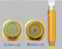 365NM UV and CREE Q5 2 IN 1 Multi Functional Aluminum Alloy LED Torch with 2 Flash Modes and Built-in Lithium Battery(China (Mainland))