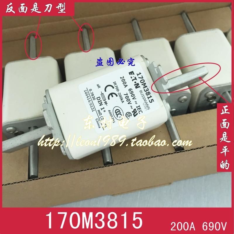 Фотография [SA]United States BUSSMANN Fuses 170M3815 170M3815D 200A 690V 700V fuse