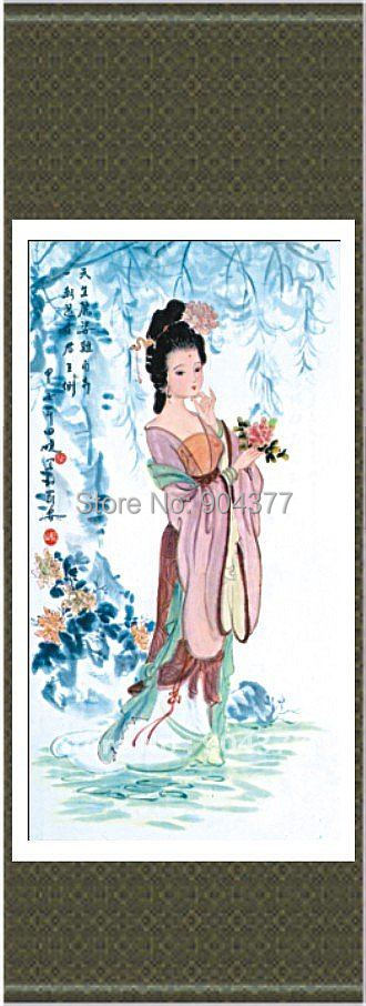 Silk Scroll Art Chinese Four Women Painting  size L 40 x W 12 inch 1piece Free shipping(China (Mainland))