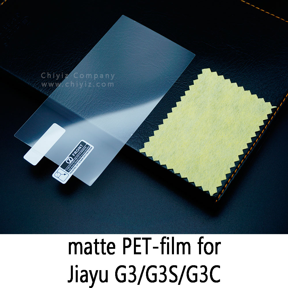 Glossy Clear Frosted Matte Anti glare Tempered Glass Protective Film Screen Protector For Jiayu G3 Jiayu G3S Jiayu G3 Plus G3C(China (Mainland))