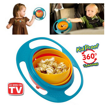 Baby feeding bowl 360 Degree rotating Flexible Child Training bowl rotating bowl UFO bowl gyro baby