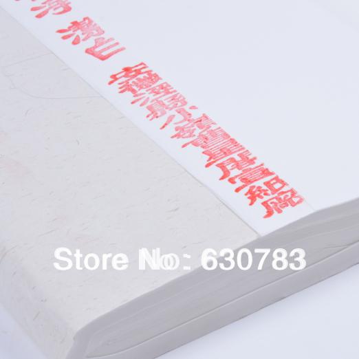 рисовый лист бумаги картины каллиграфии бумага