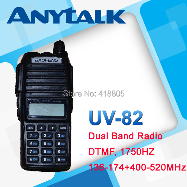 Baofeng UV-82 cheapest multi band professional radio transceiver(China (Mainland))