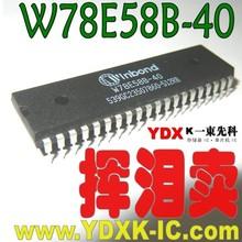 electronics W78E58B-40 51 controller W78E058B40DL Integrated circuit - electronic The company store