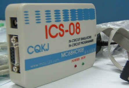 Free shipping ICS08 FREESCALE (Motolora) microcontroller simulation programmer(China (Mainland))
